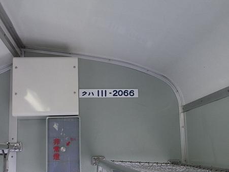 成田駅26