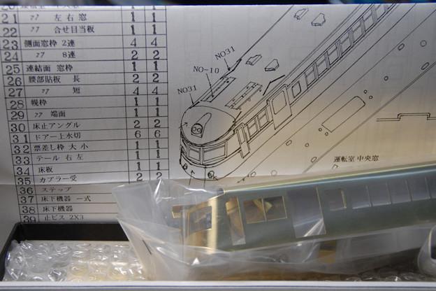ク2350・モ850