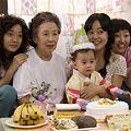 Photos: 韓国映画 ハーモニー