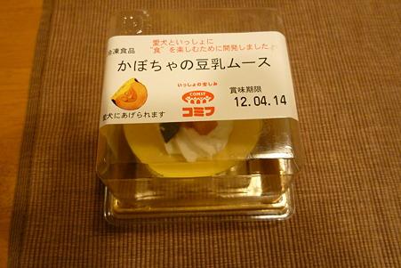 2012.02.20 チャッピーの誕生日ケーキ
