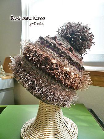 秋の木の実のニット帽 2