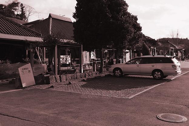 大分県豊後大野市K町の「道の駅」で。