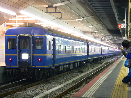 P1300849
