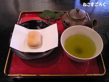 茶房 野の花 @ 銀座 空也最中とお煎茶 750円 B
