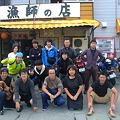 Photos: 漁師の店