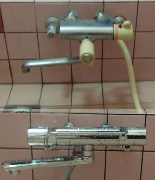 シャワー付き混合栓の交換ビフォーアフター