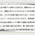 写真: 2011-11-13 00:25:21
