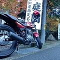 Photos: CIMG7771