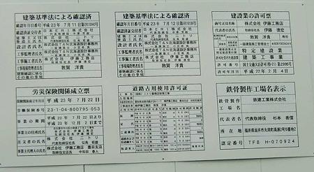 nitori toyohashiten-230728-4