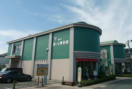 磐田市香りの博物館-230830-1