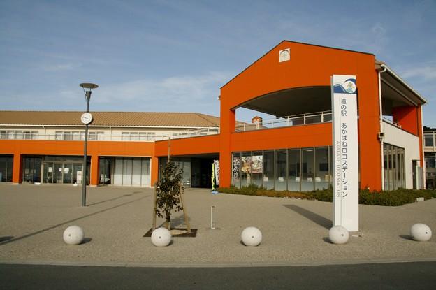 愛知県田原市「赤羽(あかばね)」道の駅