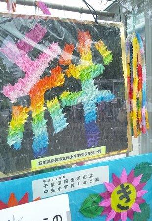 2011祈鶴2