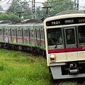 写真: 京王動物園線
