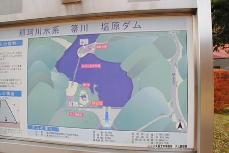 momijitaniooturibasi_map