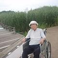 Photos: 羽生水郷公園