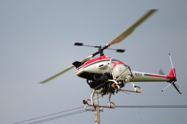 農薬空中散布 無人ヘリコプター 2