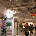 秋葉原 atre 1 - 店内 1631